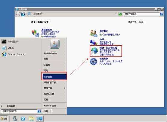 Windowsyunfuwuqichangjianwenti-01.png