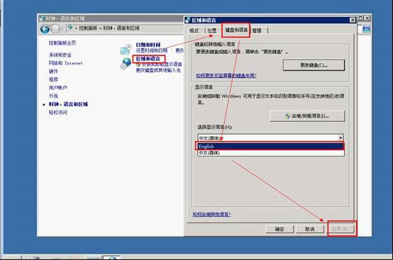 Windowsyunfuwuqichangjianwenti-02.png