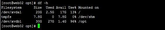 凯铧互联解答为什么阿里云ECS Linux实例执行d和du查看磁盘时结果不一致