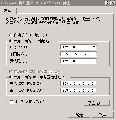 阿里云服务器无法打开网站问题