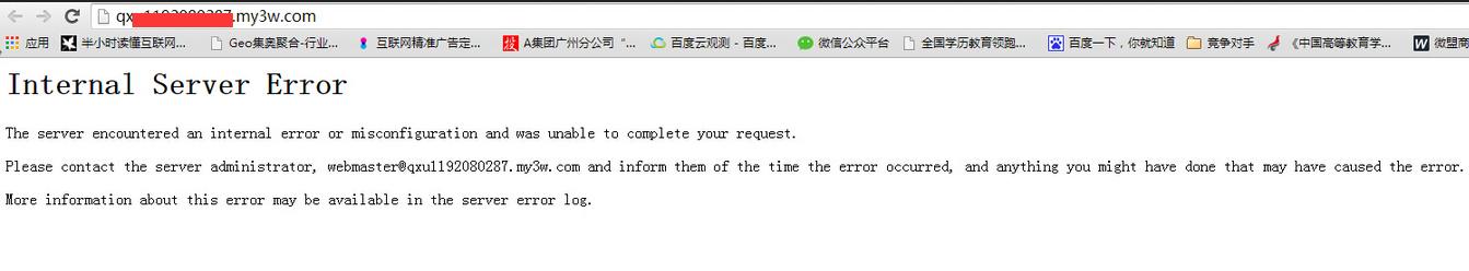 linux服务器的文件规则异常