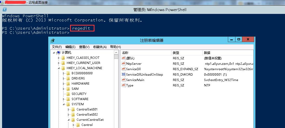 阿里云服务器ECS Windows 2012设置允许单个用户连接多个会话的方法