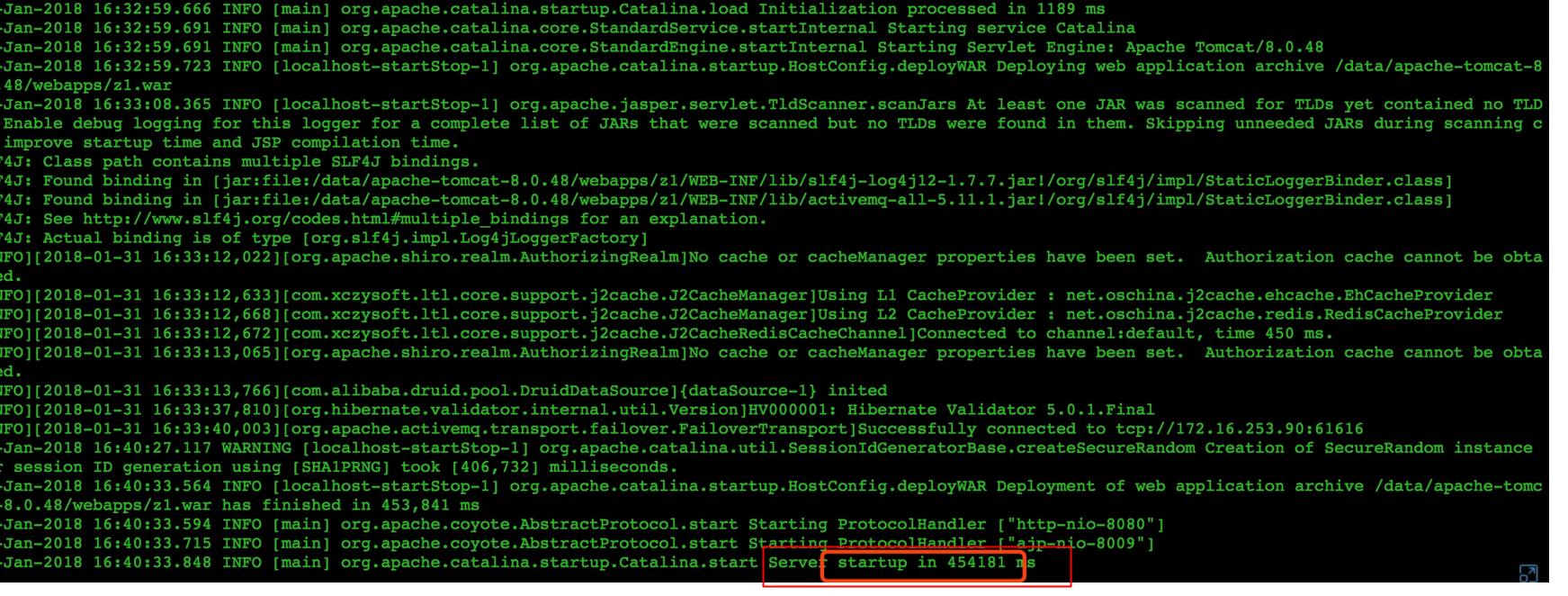 阿里云服务器Tomcat服务启动非常缓慢的解决思路