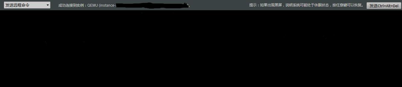 Windows 系统的百度智能云云服务器(BCC)桌面一直显示黑色背景屏幕的处理